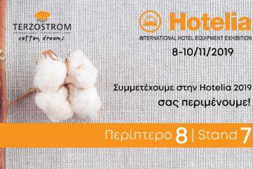hotelia 2019 post new