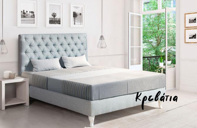 krevatia